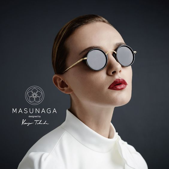 lunette marque Masunaga